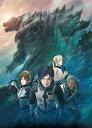 【送料無料】GODZILLA 怪獣惑星 DVD スタンダード・エディション/アニ