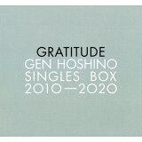 """【送料無料】[枚数限定][限定盤]Gen Hoshino Singles Box """"GRATITUDE""""(11CD+10DVD+特典CD+特典Blu-ray)/星野源[CD+Blu-ray]【返品種別B】"""