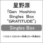 """【送料無料】[枚数限定][限定盤][先着特典付]Gen Hoshino Singles Box """"GRATITUDE""""(11CD+10DVD+特典CD+特典Blu-ray)/星野源[CD+Blu-ray]【返品種別B】"""