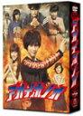 【送料無料】アオイホノオ DVD BOX/柳楽優弥[DVD]【返品種別A】