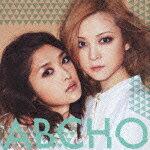 目をとじてギュッしよ(初回生産限定盤)/ABCHO[CD+DVD]