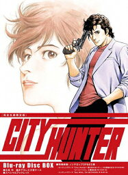 CITY HUNTER Blu-ray Disc BOX/アニメーション
