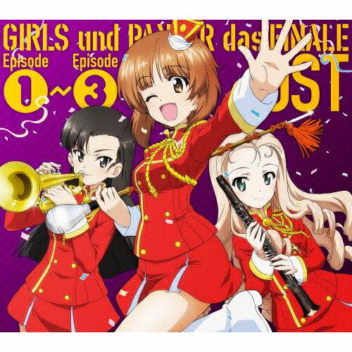 CD, アニメ  GIRLS und PANZER das FINALE Episode1Episode3 OSTCDA