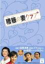【送料無料】糟糠の妻クラブ DVD-BOX 4/キム・ヘソン...