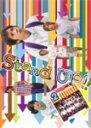 【送料無料】Stand UP!!(2)/二宮和也[DVD]【返品種別A】【smtb-k】【w2】