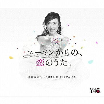 【送料無料】[限定盤]ユーミンからの、恋のうた。(初回限定盤B)/松任谷由実[CD+DVD]【返品種別A】