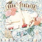 BUBBLE TRIP/sweet sweet song/土屋アンナ[CD]通常盤【返品種別A】