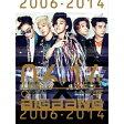 【送料無料】THE BEST OF BIGBANG 2006-2014(DVD付)/BIGBANG[CD+DVD]【返品種別A】