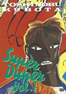 【送料無料】SUPER DUPER VOL.1/久保田利伸[DVD]【返品種別A】