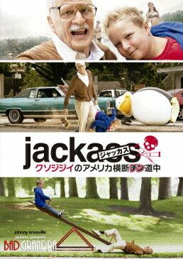 ジャッカス/クソジジイのアメリカ横断チン道中/ジョニー・ノックスヴィル[DVD]【返品種別A】