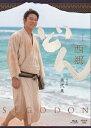 【送料無料】西郷どん 完全版 第弐集/鈴木亮平[Blu-ray]【返品種別A】