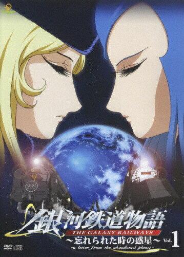 アニメ, オリジナルアニメ Vol.1DVDA