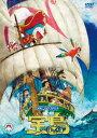 【送料無料】映画ドラえもん のび太の宝島/アニメーション[DVD]【返品種別A】