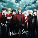 うたの☆プリンスさまっ♪「HEAVEN SKY」エピソードCD/ゲーム・ミュージック[CD]【返品種別A】