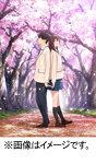 劇場アニメ「君の膵臓をたべたい」(通常版)/アニメーション