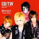 【送料無料】The Golden Best for Taiwan【輸入盤】▼/ゴールデンボンバー[CD]【返品種別A】