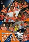 【送料無料】Ole!アルディージャ presents 大宮アルディージャシーズンレビュー2016/サッカー[Blu-ray]【返品種別A】