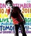【送料無料】宮城ライブ~明日へのマーチ!!~/桑田佳祐[Blu-ray]【返品種別A】【smtb-k】【w2】