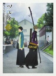 ツルネ -風舞高校弓道部- 第三巻/アニメーション