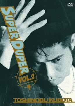 【送料無料】SUPER DUPER VOL.2/久保田利伸[DVD]【返品種別A】