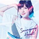 [枚数限定][限定盤]Swinging Heart【初回限定盤】/鬼頭明里[CD+Blu-ray]【返品種別A】