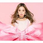 【送料無料】[限定盤]Love Collection 2 〜pink〜(初回生産限定盤)/西野カナ[CD+DVD]【返品種別A】