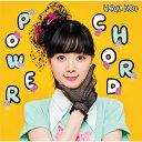 【送料無料】POWER CHORD(Type-A)/工藤晴香[CD]【返品種別A】