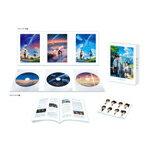 【送料無料】[先着特典付]「君の名は。」 Blu-ray スペシャル・エディション【BD3枚組】/アニメーション[Blu-ray]【返品種別A】