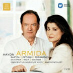 ハイドン:歌劇『アルミーダ』【輸入盤】▼/ニコラウス・アーノンクール[CD]【返品種別A】