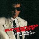 【送料無料】柴田恭兵 ALL TIME BEST「ランニング・ショット」/柴田恭兵[Blu-specCD]【返品種別A】