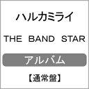【送料無料】THE BAND STAR/ハルカミライ[CD+DVD]通常盤【返品種別A】