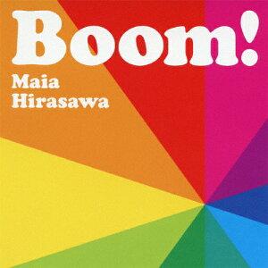 【RCPsuper1206】ブーン!/マイア・ヒラサワ[CD]【返品種別A】