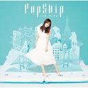 【送料無料】[枚数限定][限定盤]PopSkip(BD付き限定盤A)/伊藤美来[CD+Blu-ray]【返品種別A】