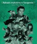 【送料無料】サラゴサの写本 Blu-ray/ズビグニェフ・ツィブルスキ[Blu-ray]【返品種別A】