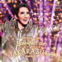 星組宝塚大劇場公演ライブCD『Bouquet de TAKARAZUKA』/宝塚歌劇団[CD]【返品種別A】