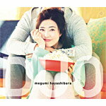 【送料無料】DUO/林原めぐみ[CD]【返品種別A】
