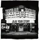 【送料無料】[枚数限定][限定盤]YOUR STORY(初回生産限定盤)/JUJU[CD+DVD]【返品種別A】