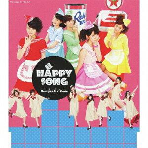 [枚数限定][限定盤]超HAPPY SONG(初回生産限定盤D)/Berryz工房×℃-ute[CD]【返品種別A】