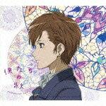 【Joshin webはネット通販1位(アフターサービスランキング)/日経ビジネス誌2012】【after201303...