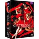 【送料無料】ミストレス シーズン1 DVD-BOX/サラ・パリッシュ[DVD]【返品種別A】