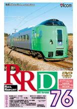 趣味・実用・教養, 鉄道  (76)DVDA