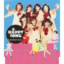 [枚数限定][限定盤]超HAPPY SONG(初回生産限定盤C)/Berryz工房×℃-ute[CD]【返品種別A】