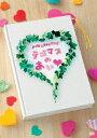 【送料無料】テゴマス 2ndライブ テゴマスのあい■/テゴマス[DVD]【返品種別A】