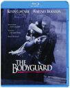 【送料無料】ボディガード/ケビン・コスナー[Blu-ray]【返品種別A】【smtb-k】【w2】