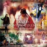 【送料無料】ZARD MUSIC VIDEO COLLECTION〜25th ANNIVERSARY〜/ZARD[DVD]【返品種別A】