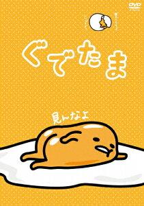 ぐでたまVol.6(仮) アニメーション OED-10362
