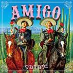 【送料無料】AMIGO/ウカスカジー[CD]【返品種別A】
