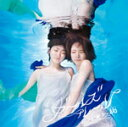 楽天乃木坂46グッズガールズルール(Type-B)/乃木坂46[CD+DVD]【返品種別A】