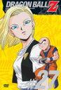 【送料無料】DRAGON BALL Z #27/アニメーション[DVD]【返品種別A】【smtb-k】【w2】
