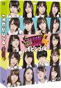 楽天乃木坂46グッズ【送料無料】NOGIBINGO!4 Blu-ray BOX/乃木坂46[Blu-ray]【返品種別A】